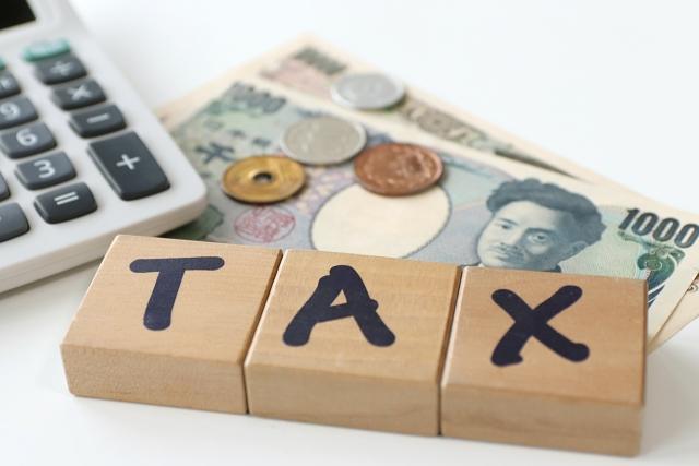 サラリーマンの副業における税金の考え方と損をしないための方法