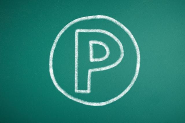 副業で駐車場の運営を成功させるための秘訣とアプリの活用方法
