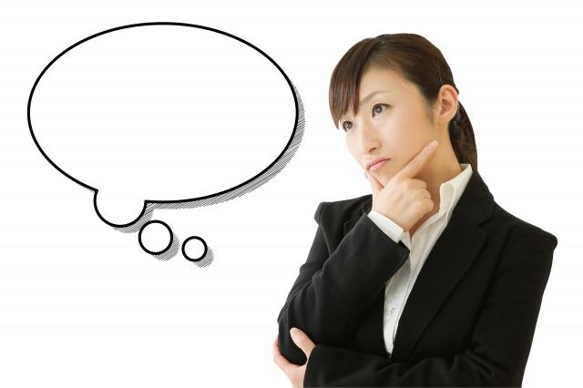 行政書士が副業でアルバイトをするには?実践方法とおすすめ求人